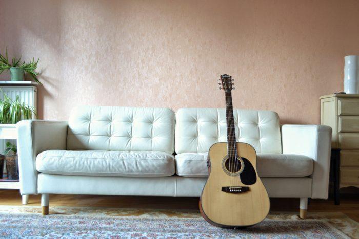 Guitar Lessons - Charlotte, NC